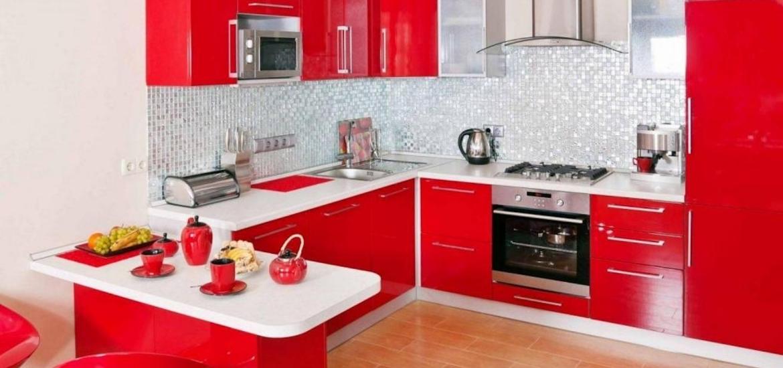 Red Kitchen Cabinets Sebring Design